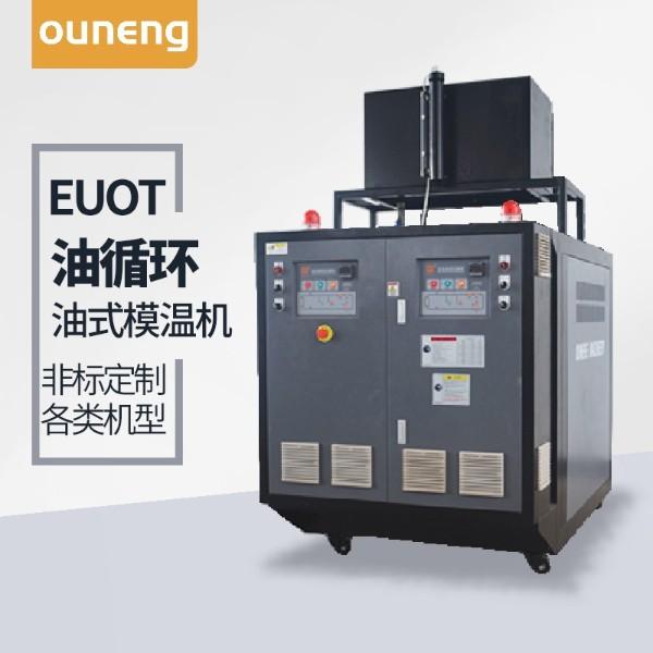 油循环式模温机